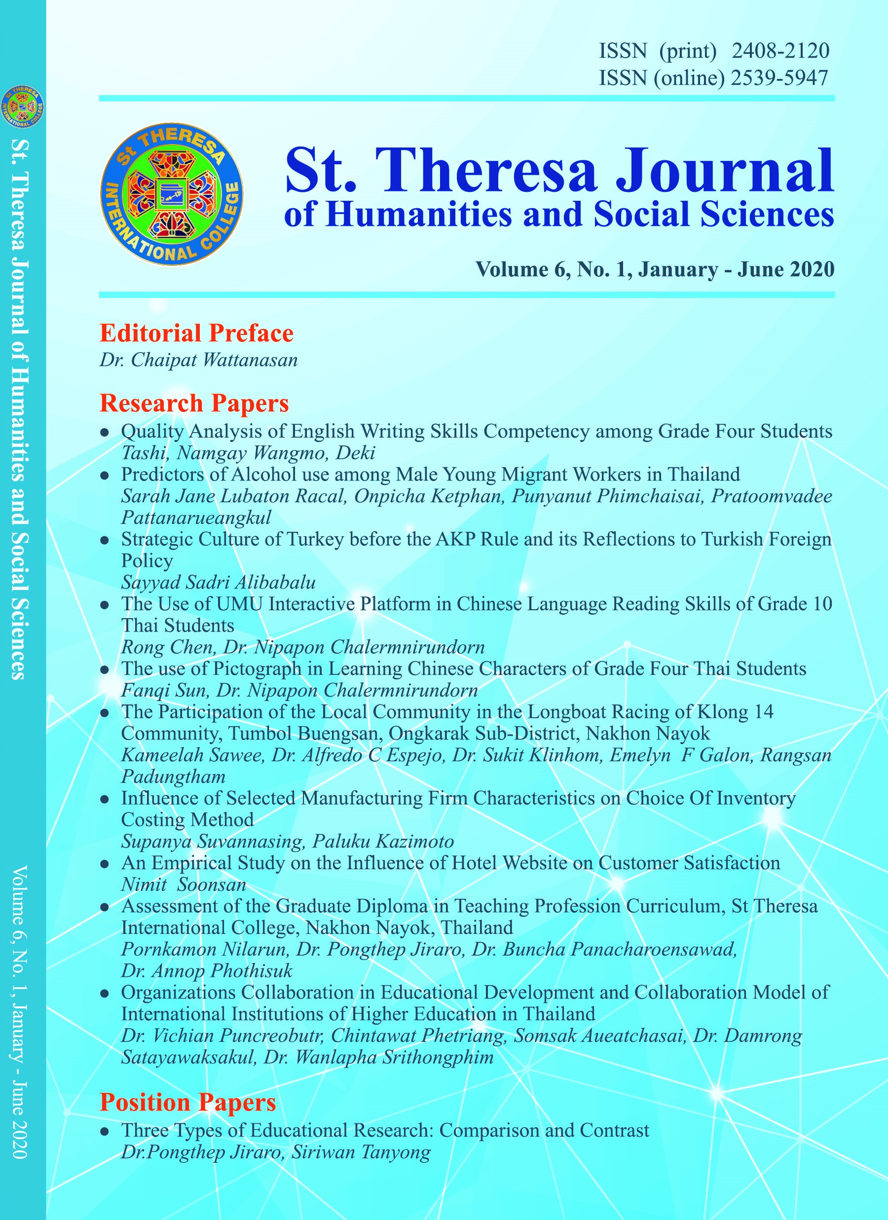 View Vol. 6 No. 1 (2020): St. Theresa Journal of Humanities and Social Sciences